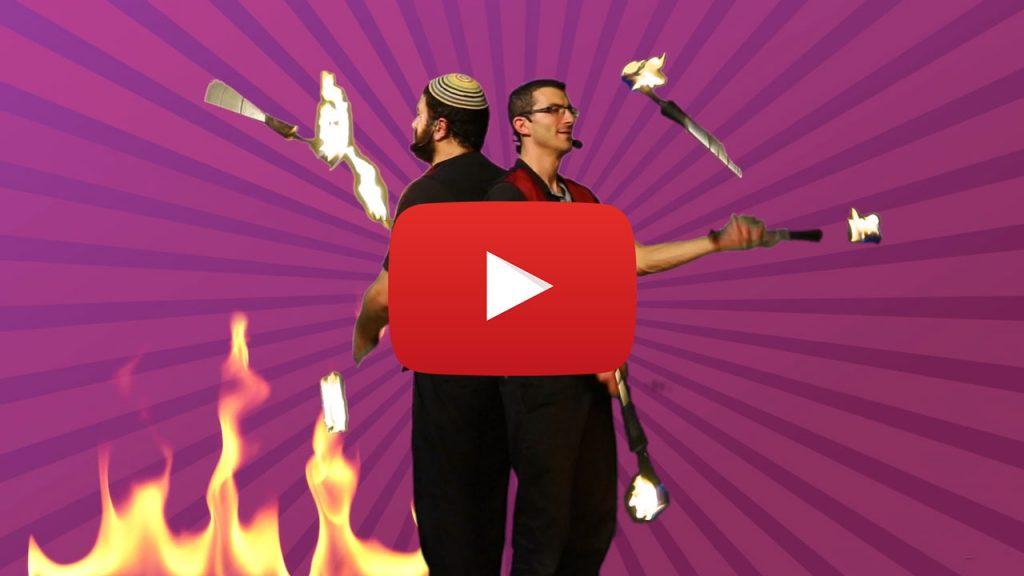 מופאש מופע אש סרטון